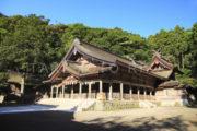 [仕事運]美保神社(島根)