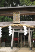[髪の健康]御髪神社(京都)