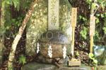 [縁結び]玉作湯神社の願い石(島根)
